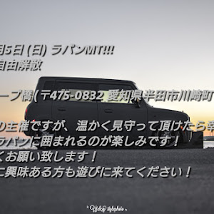 アストロ  02年 スタークラフト ブロアム リミテッド ミッドナイト バージョン AWDのカスタム事例画像 RyUsEiさんの2019年12月09日23:09の投稿
