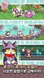 꾹꾹무사 스페셜 Screenshot