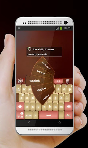 Caramel coffee GO Keyboard
