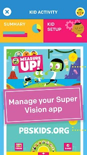 PBS KIDS Super Vision™- screenshot thumbnail