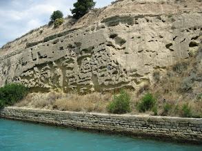 Photo: Corinth Canal