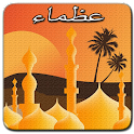 حكام مسلمون عظماء بدون أنترنت icon