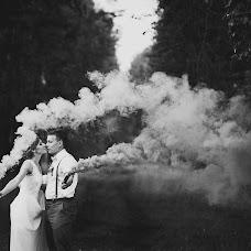 Wedding photographer Anna Bolotova (bolotovaphoto). Photo of 12.11.2015