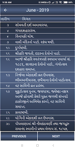 baps gujarati calendar 2019 pdf