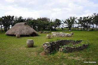 Photo: Nakabaru Ruins on Ikei Island
