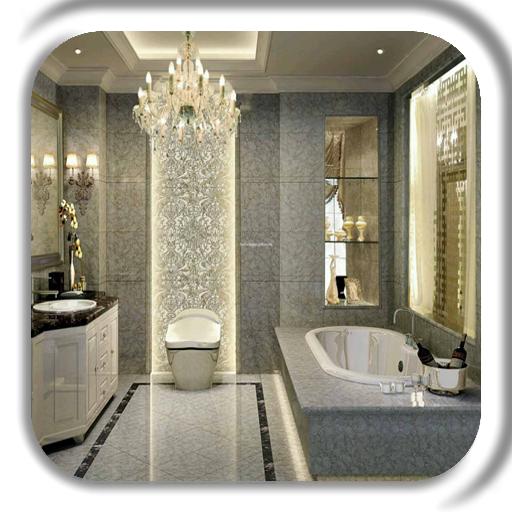 モダンなバスルームのデザイン
