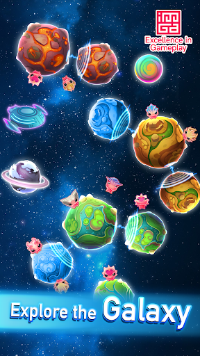 Alien Path 2.5.3 screenshots 1