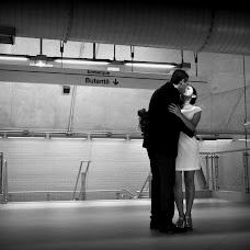 Wedding photographer Rogerio Xavier (rogerioxavier). Photo of 10.04.2015