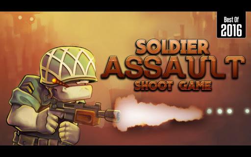 兵士アサルトシュートゲーム