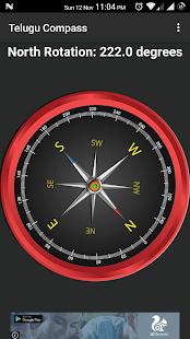తెలుగు దిక్సూచి (Telugu Compass) - náhled