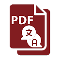 PDF Document Translator - Free icon