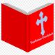 Faarfannaa Ortodoksii for PC Windows 10/8/7