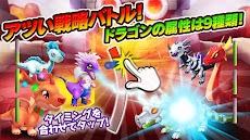 ドラゴンマニア・レジェンド【ドラマニ 】のおすすめ画像2
