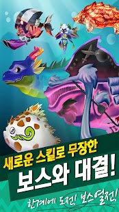 피쉬아일랜드 - Fish Island- screenshot thumbnail