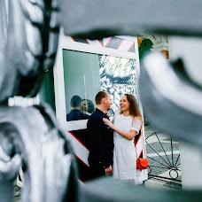 Wedding photographer Darya Churilina (dashachu). Photo of 01.08.2017