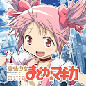 SLOT魔法少女まどか☆マギカ icon
