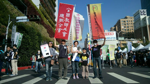 2月20日反空污遊行