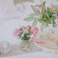 Hochzeitsfotograf Kristijan Matic (fotomatic0711). Foto vom 19.02.2018