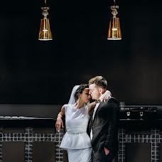 Wedding photographer Aleksey Vlasov (vlasovwedding). Photo of 10.11.2017