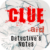 Detective's Notes (CLUE)