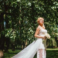 Wedding photographer Olesya Korotkaya (olese4ka). Photo of 23.07.2015