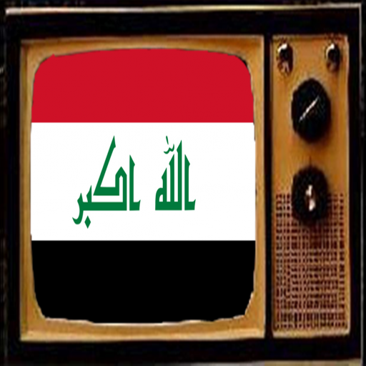 TV From Iraq Info