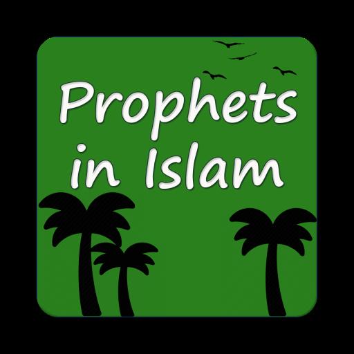 Upoznavanje menurut islam