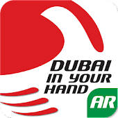 Dubai In Your Hand
