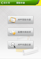 Screenshot of My MobiCare