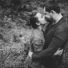 Wedding photographer Marina Isakova (Muru). Photo of 04.05.2015
