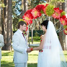 Wedding photographer Irina Prokopeva (Ira-life). Photo of 01.08.2014