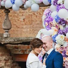 Wedding photographer Natalya Kopyl (NKopyl). Photo of 07.12.2016