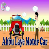 Abbu Laye Motor Car : offline video