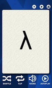 Greek Alphabet Flash Cards screenshot 2