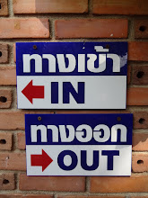 Photo: In and Out...in Thailand