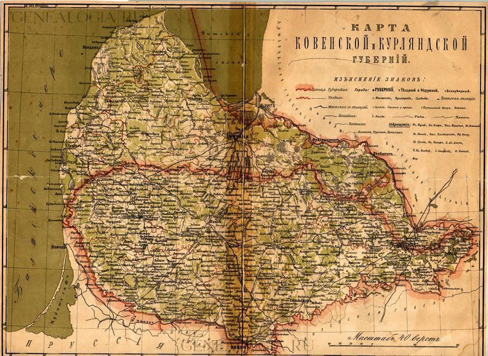 C:\Users\PC\Desktop\Meska\1864 m. žemėlapis.jpg