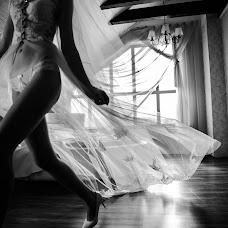 Wedding photographer Elina Popkova (PopkovaElina). Photo of 28.08.2018