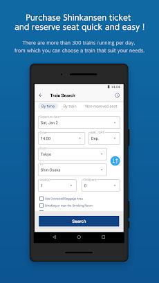 Shinkansen Booking (For Tokaido/Sanyo):smartEX Appのおすすめ画像2