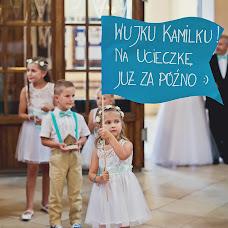 Wedding photographer Natalia Jaśkowska (jakowska). Photo of 06.12.2016