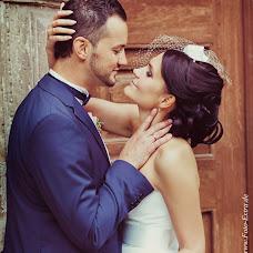 Wedding photographer Irina Kahl (IrinaKahl). Photo of 14.09.2015