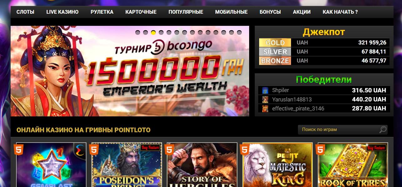 Топ самых популярных азартных игр в онлайн-казино