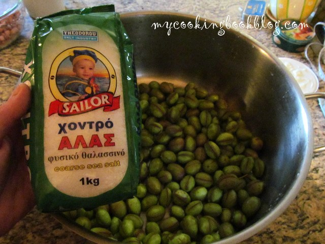 Големи кисели (туршия) зелени маслини