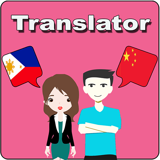 Filipino To Chinese Translator - Apps on Google Play