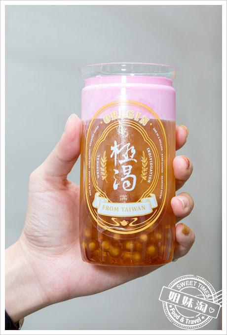 高雄極渴日式焙茶紅藜奶蓋