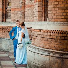 Wedding photographer Artem Darman (ArtvisionEvents). Photo of 09.05.2016