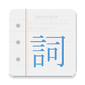 LrcJaeger, lyrics downloader icon