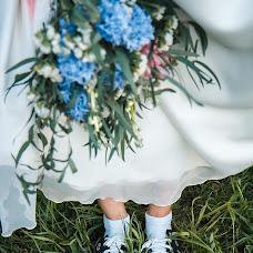 Wedding photographer Yulya Skvorcova (Lule4ka). Photo of 23.06.2017