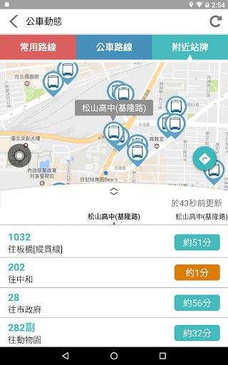 驅動城市 screenshot 15