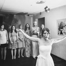 Wedding photographer Sergey Biryukov (BiryukovS). Photo of 19.03.2017