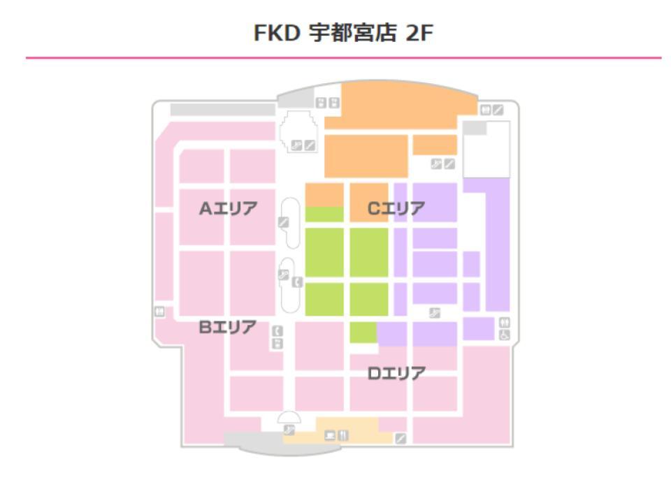 B027.【FKD宇都宮店】2Fフロアガイド170526版.jpg